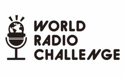 World Radio Challenge ¿La gestión de un evento internacional?